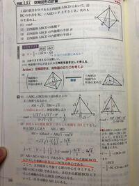 高校数学の問題です。写真のマークしてあるところについて、なぜこうなるのか分かる方いたら教えてください。お願いします。