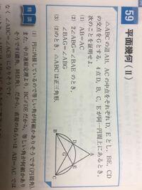 数学問題精講数ⅠAの図形の問題です。(1)の証明は、方べきの定理を使って求めてもいいですか?答えは方べきの定理を使っていなかったので教えてください。