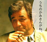 「かみ・カミ」というワードで思い浮かぶ曲がありましたら、1曲お願いできますか? 歌モノ・インストを問いません。 拡大解釈もご自由に。 ボケていただいてもOKです。  John Lennon - God https://youtu.be/aCNkPpq1giU