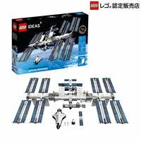 レゴの宇宙ステーション複雑な割に定価7700円と結構安いですけどなんでですか あと付属のロケットがソユーズではなく引退したスペースシャトルなのは何故ですか
