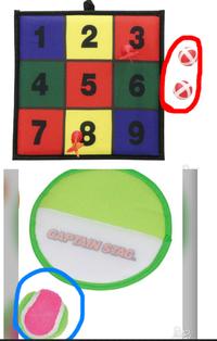 添付の写真の赤丸のような プラスチックのボールにマジックテープが 巻かれているボールをバラ売りで 10個程度購入したく、 楽天やYahoo!ショッピング で探しています 商品名がわからない ので、 なかなか...