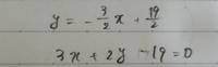 高校数学 答え方について 直線BCの方程式は?と聞かれたら 画像の式どちらでも正解ですか? 一般入試での話です