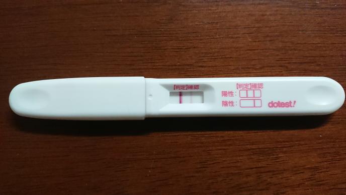 双子 妊娠 検査 薬
