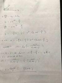 空気抵抗のある斜方投射についての質問です。 下の写真の初期条件で物体を投げたとき同じ水平面に達する時刻を求めよという問題です。但しkは空気抵抗でF=kmvが成り立つとします。途中の微分方程式を解く過程は...