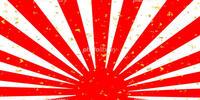 日本の日の丸は、なぜ今の目玉焼きになったのでしょうか? 日の昇る国という意味であれば、この方が良いです。