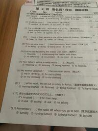 一応やったのですが英語苦手で答えもなくよく分からないので解説と答え教えてください! 他にもあるのでぜひお願いします!