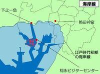 なぜ名古屋は海を広範囲まで埋め立ててしまったのですか?熱田神宮の近くに海が広がっていたらもっと面白い街になっていたかもしれない。あるいは東京のように全部埋め立てず人工島を作れば良かったかも