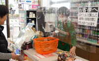 新型コロナウイルス感染対策から学ぶレジ会計の在り方で素朴な質問です。 政府は14日午前、新型コロナウイルスの感染拡大を受けて全国に拡大した「緊急事態宣言」を、39県で解除する方針について、専門家による基...