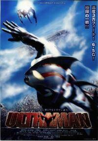 ウルトラシリーズの劇場版新作『シン・ウルトラマン』が別所哲也版『ULTRAMAN』の二の舞になってしまう可能性はありますか?(汗)