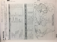 基本地理aワークブックのP.13についてなのですが、解き方というか、やり方が全く分かりません。教えてください ♀️