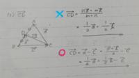 数学ベクトルの問題です。 写真の赤丸の解き方は理解できるのですが、青いバツで答えを出せないのがわかりません。 答えが違っているのはわかりますがこの解き方のどこが違うか理解ができません。  教えて下さいm(_ _)m  内分点の位置ベクトル(na+mb)/(m+n)を使いました。  [問題] AD:DB=1:1でCDをa、b、cを使って表せという問題です。(この問題のベクトルの矢印は省きました)