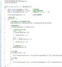 Unityのプログラミングの講座で//更新処理の下の「void Update…」のUpdateが講座では青くなってたのですが、実際に打ってみても青くならないです どうすれば青く色が変わりますか?