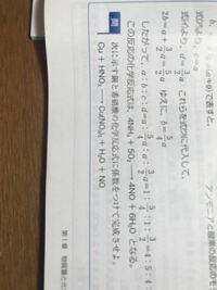 この問の化学反応式の係数付けのやり方を教えてください!