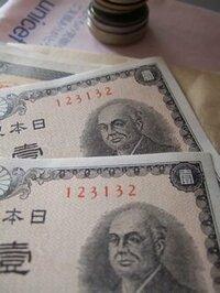 これは偽札!? 紙幣で同一番号の物が手元にあります・・・・どういうこと?  親戚から貰った古い紙幣の中に混じっていました。  日本銀行券の1円です。人物像は二宮尊徳。 写真でもお分かりだと思いますが両方ともピン札です。 入手方法は聞いてないので分からないですがこれはおもちゃでしょうか?  それとも両方とも偽物!? これは事件ですねぇ・・・  昔発行されたお札だからこのよう...