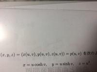 偏微分 p_u , p_v を計算して下さい