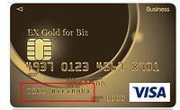 クレジットカードの本人名義などはカードを押し込んだような印刷方法?で文字を表現していますが、この方法の名前を何と言うかご存知の方がいましたら教えてください。