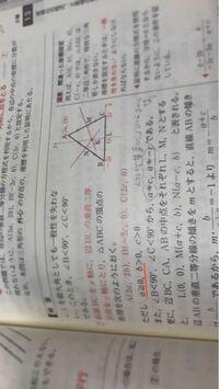 青チャート数学2Bの基本例題85について質問です。 なぜaだけ0≦aなんですか?