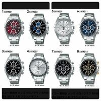30代の主人に腕時計をプレゼントしようかと考えています。1、2、6、8のカラーで今悩んでいるのですが、この4種類でビジネス用に支障はないでしょうか? また、男性から見てどのカラーがお好きでしょうか?アドバイスお願いします。