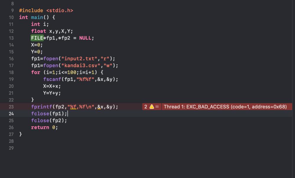 ファイル input2.txt から数値を読み込み、列ごとに平均値を計算し、その結果をファイル kadai3.csv に 1 行で出力するプログラムを作成せよ。 という課題で写真のようにバッドアクセスみたいなのが出てしまってうまくいきません。。。めちゃめちゃ助けてほしいです。。。という課題でバッドアクセスみたいなのが出てしまってうまくいきません。。。めちゃめちゃ助けてほしいです。。。