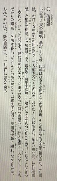 古文の現代語訳をお願いします。