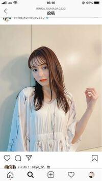 久間田琳加さんのこの髪型は、レイヤーカットですか?どうやったらこのような軽い髪型になりますか?
