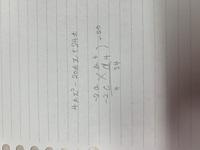 因数分解 たすきがけ この問題でa~dに当てはまる4つの数字は分かったのですがこのあとの解き方が分かりません。詳しく教えてください!