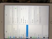 iPhoneのメモアプリで作成した文書を親と共有したいですが、親はAndroidのため親所有のiPadで共有したいです。 参加依頼はしたのですが、iPadは反応なく。。ちょっと調べたら共有にはiCloudで 同期が必要のようです。これが原因かと思いますが、どうしたらいいのか分かりません。具体的な操作を教えて下さい。  画像はiPadの方です。私のiPhoneはデフォルトアカウントがiC...
