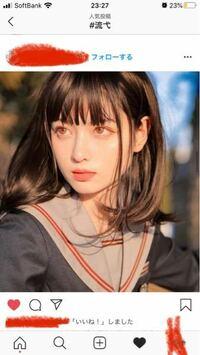 この中華美人はだれですか???? お名前教えてください  橋本環奈ちゃん似で 可愛くて気になってます