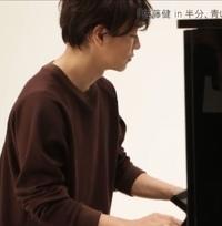 佐藤健さんがDJ Okawariさんの「Luv Letter」という曲をピアノで弾いている動画を見たのですが、仕事でこの曲を弾くことがあったのですか?それとも健さんがただ好きで弾いているだけですか? 知っている方がいたら教えてください。