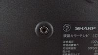 テレビモニターにアームを取り付けたいのですが(10×10です)、このようなネジはどのようにしてアームをつければいいんでしょうか? この穴に入るネジがあるのでしょうか? モニターにはプラス ドライバーのネジを入れるものと考えていたのですが、違うのでしょうか?