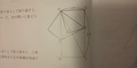 長方形ABCDの紙をEFを折り目として折り返すと、頂点Cが頂点Aに重なりました。続いて三角形AEDをAEを折り目にして折り返すと三角形AEGになりました。このとき、三角形AFGの面積は何立法センチメートルですか。 DC...
