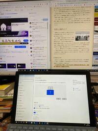 ノートパソコンと大きめのモニターを繋いで、画面を拡張して使ってます。上下にして使ってて上が大きいやつでしたがノートパソコンです。しかし設定では下が大きい画面で上が小さい画面になってます。これって変えら れないんですか?