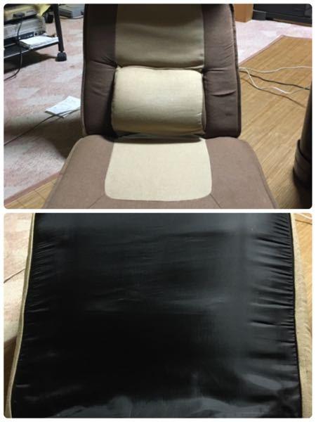 コーナンで買った座椅子 直ぐ倒れるのです。 倒れないように工夫できませんかね。