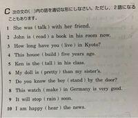 高一英語です 課題として出されましたが分からないので教えて欲しいですお願いします!