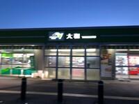 関越自動車道の大和PA下り線が本年3月31日に売店・フードコートの営業を終了しましたが、それまでの間利用していた人は少なかったのですか?