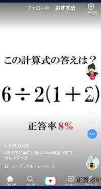 数学の問題です。 実は~マサチューセッツ工科大学の研究によると~答えは1になるんですけど~ ハーバード大学の論文によると~9ということが証明されてるんですよね~  どっちが答えなの?って思うじゃないです...