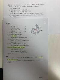 京都大学の数学の問題で質問です。(2)でどうして急にOBの中点とACの中点を考えたのでしょう? なぜOQベクトルがOBの中点ベクトルとACの中点ベクトルで表せられるのでしょう?