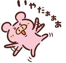#まゆゆ引退「#渡辺麻友」さんは、いじめられて病気になったという噂ですが どう思いますか???