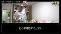 昨日の 水曜日のダウンタウン の 「リモートクロちゃん」で クロちゃんが来てた 寿司 のシャツの情報を教えて下さい。欲しいです。