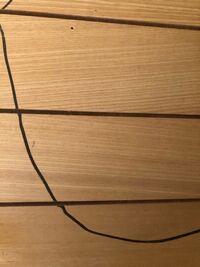油性マジックペンで壁に落書きしてしまいました どうしたら落とせますか?