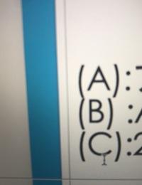 パワーポイントでフォントの大きさは同じなんですけど(B)だけ合いません。 直す方法を教えていただきたいです。