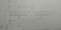 解答2行目の30について 同じn(n+1)抜き出して他をまとめるときに 30nもまとめて良かったのでしたっけ? 抜く数字と掛けてあった数字をまとめるものだと思っていました……。解答よろしくお願いします。