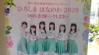 STU48のメンバーだそうですが名前がわかりません 名前が分かる方教えて下さい 一番左が矢野さんで右端は岡田さん?