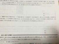 連立方程式 解説お願いします (2)
