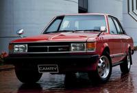 トヨタカムリはコロナの兄弟車? それともクラウンの兄弟車?