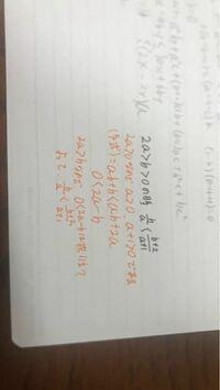 黒線の等式の証明をせよで、自分のオレンジの線のやり方はあってますか?