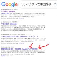 Googleで検索すると、必ず検索の単語と無関係なGoogle ブックが出てきます。邪魔です。 「 -site:books.google.co.jp」でGoogle ブックを検索結果から消そうとしても消えません。 どうすればGoogle ブックスが検索結果から消えますか?