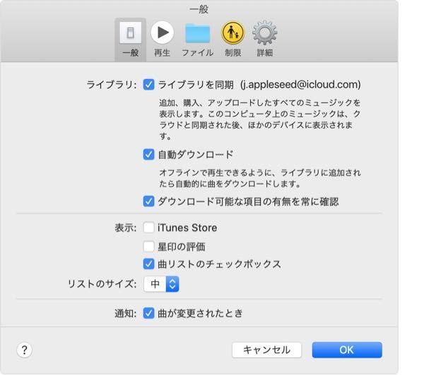 iTunesについてです。どうやってこのサイトに行くのですか?