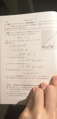 1/r*{1+2a*cosθ/r+a^2/r^2}になるのはなぜでしょうか。