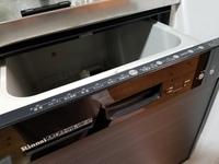 リンナイ食洗機の試運転の仕方を教えて下さい。 型番がRKW−402Gという機種で設置後の試運転を行いたいのですが、設置説明書が無いため行えません。夜間でサポートセンターもやってなくて聞けま せん。 どなたかお助けください。